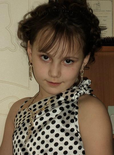Лада Панина, 4 февраля 1999, Челябинск, id135089476