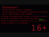 Deltarune Полное прохождение на русском #2 Стрим Undertale 2