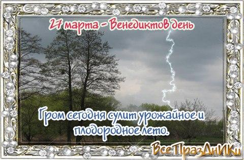 http://cs614622.vk.me/v614622280/99b1/lLs8CLpl6JM.jpg