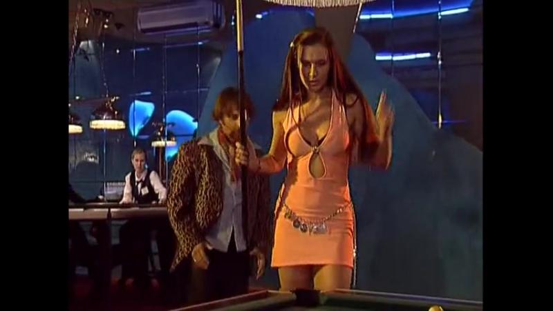 Маски шоу Маски в казино