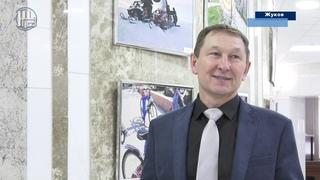 Выставка музей Г.К.Жукова - Голубков