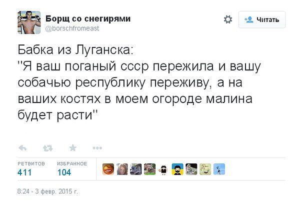 Террористы обстреляли Станицу Луганскую кассетными боеприпасами, - Москаль - Цензор.НЕТ 3289