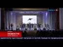 75-летие освобождения Калужской области от немецко-фашистских захватчиков