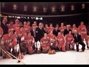 Кубок вызова. СССР-Канада 1979 год. Финальный матч полная версия