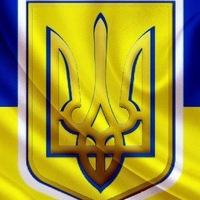 Александр Украинец
