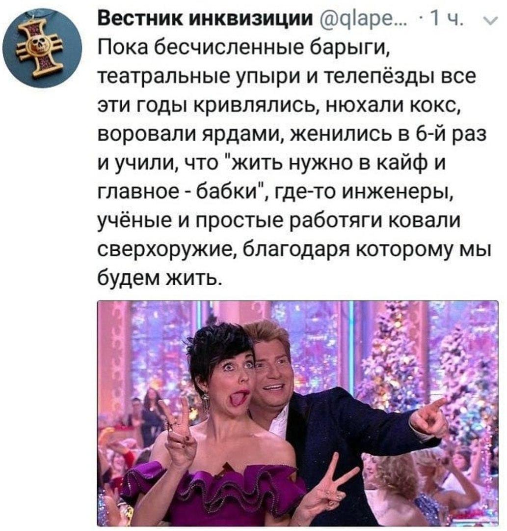 https://pp.userapi.com/c846523/v846523667/72a90/DSmajJypI3U.jpg