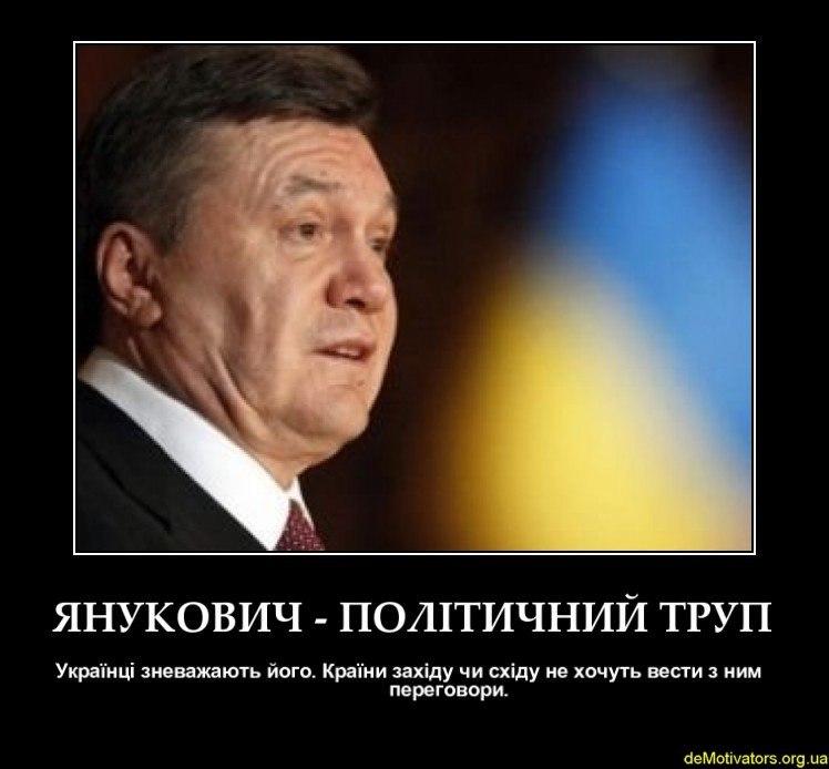 """Герман об освобождении Тимошенко по законопроекту Лабунской: """"Этого мы поддержать не можем"""" - Цензор.НЕТ 5773"""