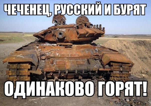 Ночью в Станице Луганской был интенсивный бой. Украинские воины без жертв отбили атаку, - Тука - Цензор.НЕТ 6689