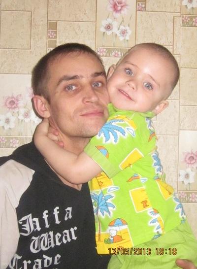 Николай Петров, 2 августа 1984, Новосибирск, id143642261