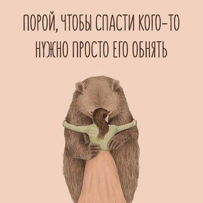 Ирина Ветер