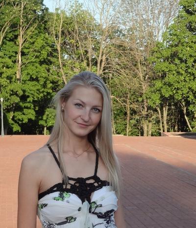 Милана Климбовская, 9 апреля , Харьков, id26815842