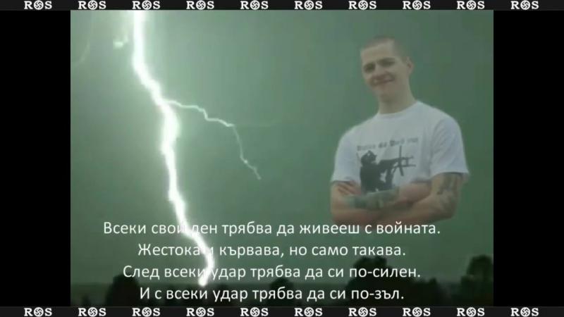 Дмитрий Боровиков.