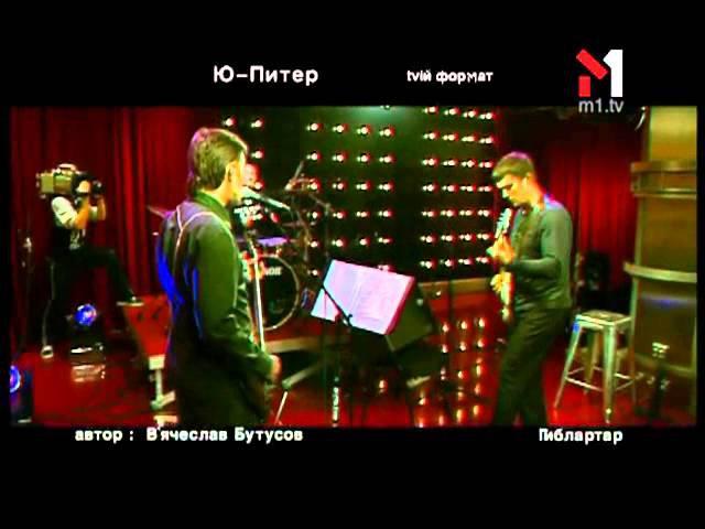 Ю-Питер - Живой концерт Live. Эфир программы TVій формат (25.04.04)