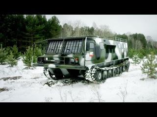 Снегоболотоход-амфибия МТЛБ-у новый модернизированный