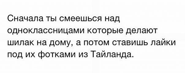 Фото №456244486 со страницы Тамары Шахматовой-Добрановой