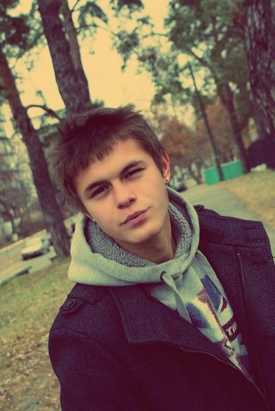 Максим Чеодар, 11 декабря , Киев, id132631781