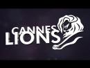 Мировая премьера Cannes Lions⁄Каннские Львы 2017 Официальный трейлер 1