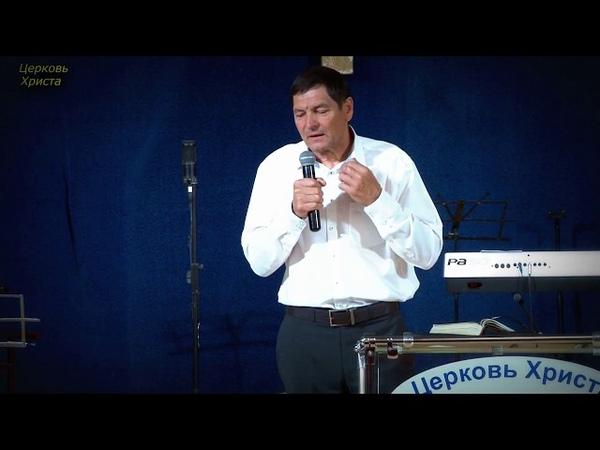 Не греши. Это не сложно 17-06-2018 Евгений Нефёдов Церковь Христа Краснодар