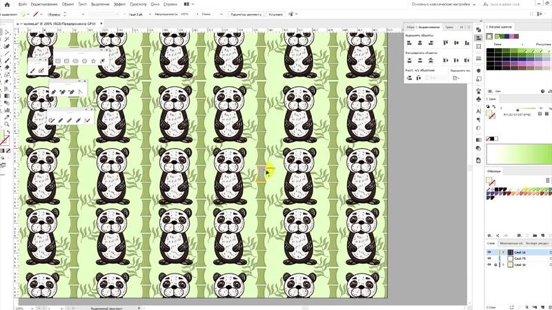 бесшовный паттерн панда среди бамбука Adobe Illustrator