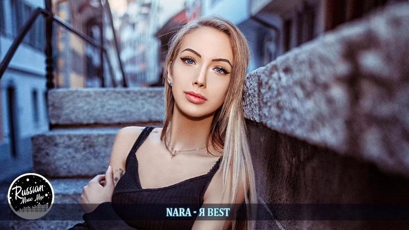 ХИТЫ 2019 - РУССКАЯ МУЗЫКА 2019 🔊🔊 RUSSISCHE MUSIK 2019 7
