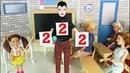 ДИРЕКТОР, К ДОСКЕ! День Наоборот 2 Мультик Барби Школа Куклы Игрушки Для девочек IkuklaTV