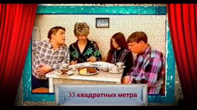 История российского юмора 11 1997 год