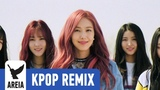 GFRIEND (여자친구) - Time for the moon night (밤) | Areia Kpop Remix #312 RETRO 80s 90s VERSION RETROWAVE