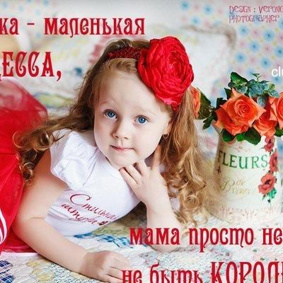 Амелия Амирова, 20 апреля , Ишимбай, id194201750
