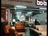 Салон Bo-Box (рабочее место продавца)