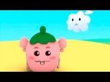 Мультфильмы для Детей - Руби - Летний дождь