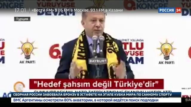 Новости на Россия 24 • Скандал с врагами Столтенберг еще раз извинился перед Эрдоганом
