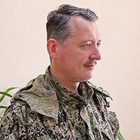 Сводки от Стрелкова Игоря Ивановича