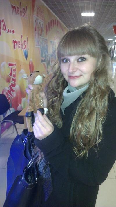 Наталья Ефимова, 4 октября , Москва, id30151136