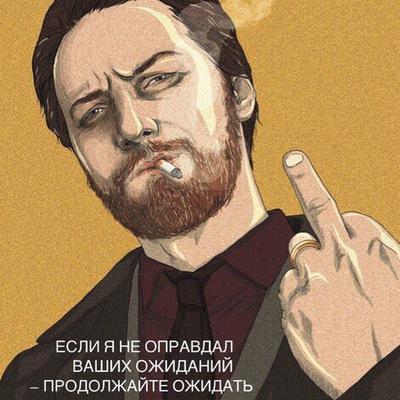 Филипп Образцов