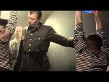 Диверсанты  - Серия 2 из 4 (2013)