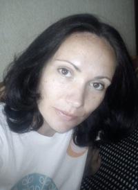 Аня Дрожжина, 14 декабря , Тучково, id58466173