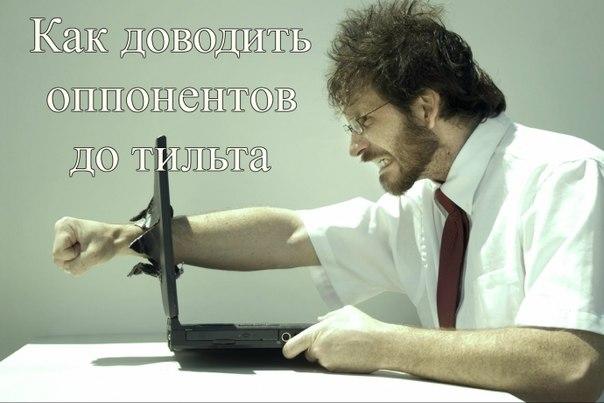 Изображение на ноутбуке растянутое ...: pictures11.ru/izobrazhenie-na-noutbuke-rastyanutoe.html