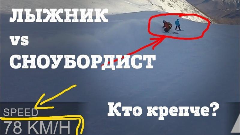 Роза Хутор МОЧИЛОВО Бешеный инструктор спиной вперед по черной трассе
