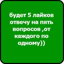 Олександра Матвієнко фото #25