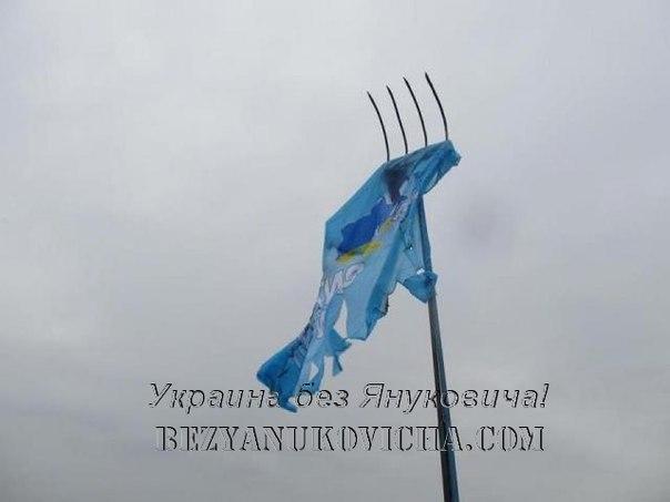 Коллектив телеканала ТВi объявил забастовку - Цензор.НЕТ 4595