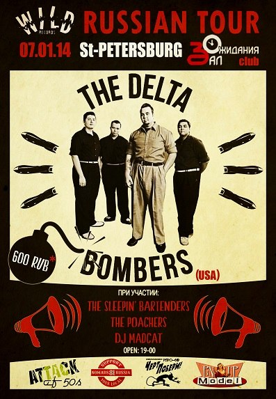 07.01.14 The Delta Bombers Russian Tour
