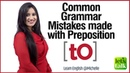 Common English Grammar Mistakes with Prepositions Using 'to' English Lesson for beginners.