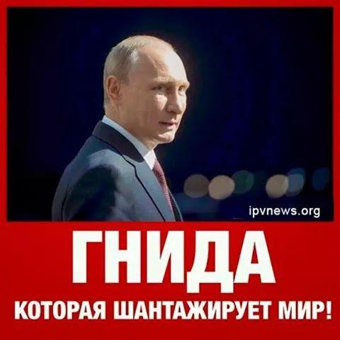 В Евросоюзе считают, что Россия серьезно почувствует санкции в следующем году, - Wall Street Journal - Цензор.НЕТ 42