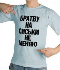 Микола Волотивський, 10 апреля 1994, Радомышль, id162378857