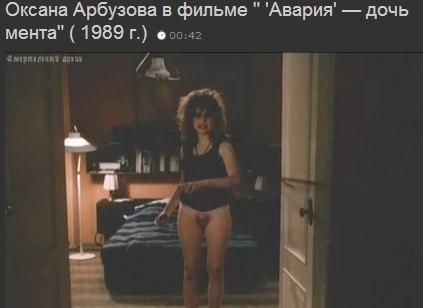 arbuzova-oksana-v-porno