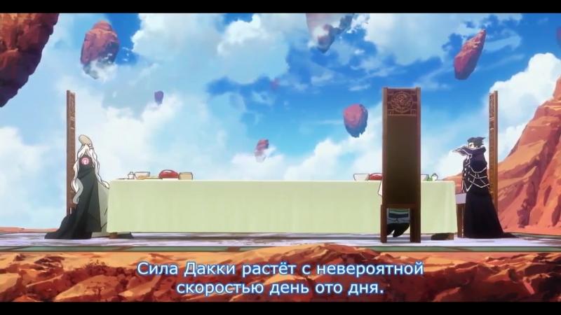 [Субтитры] Озд - 8