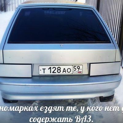 Андрей Кок, 23 октября , Омск, id184496730