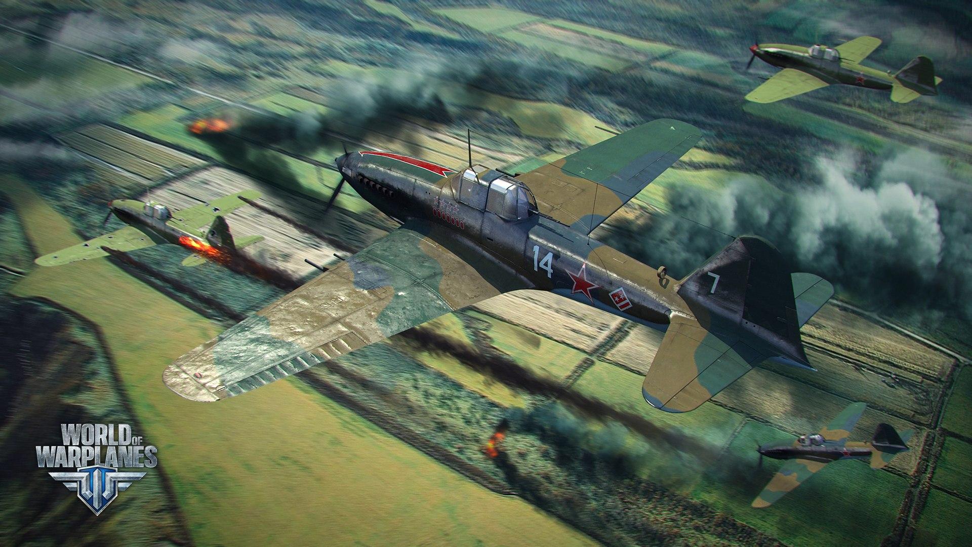 рисунок Ил-10