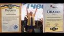 Елена Васильева в международном проекте Груз-200 из Украины в Россию