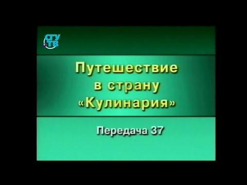 37 Российская кухня от пудинга макарон желе мороженого и кофе Часть 2 история кухня кулинария еда пища питание